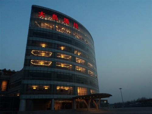 首页 婚宴酒店 天津大岛酒楼(梅江南店)  区域商圈:     人气:0
